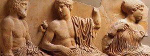 Parthenon frieze-3 Olympians_960x360